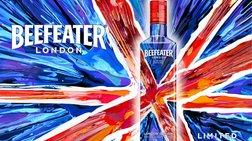 Η νέα spin-painting φιάλη του Beefeater Gin έχει υπογραφή James Burrough