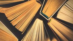 Αυτές είναι οι βραχείες λίστες κρατικών βραβείων λογοτεχνικής μετάφρασης