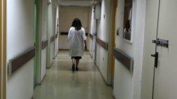 Nοσοκομεία πούλησαν απόρρητα δεδομένα ασθενών τους-22 ευρώ ανά κρεβάτι
