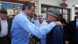 mitsotakis-emeis-kanoume-protaseiso-tsipras-antipoliteusi-ston-eauto-tou