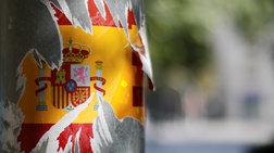Μαδρίτη σε Καταλονία: Διαλύστε τη Βουλή και κάντε εκλογές