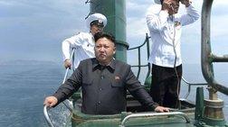Κιμ Γιονγκ Ουν: Το πυρηνικό μας πρόγραμμα εγγυάται την ασφάλεια μας