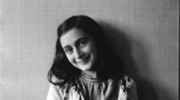 Πρώην πράκτορας του FBI ερευνά: Ποιος πρόδωσε την Άννα Φρανκ;
