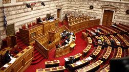 Επανακατατέθηκε η τροπολογία για την Τουρκική Ένωση Ξάνθης