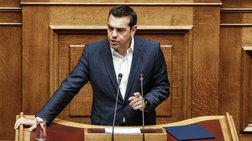 tsipras-praksi-politikis-gennaiotitas-i-uperpsifisi-tou-ns