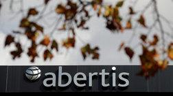 Η Abertis φεύγει από την Καταλονία μεταφέρει την έδρα της στη Μαδρίτη
