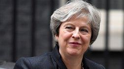 menoun-me-ti-mei-oi-bretanoi-mexri-tin-oloklirwsi-tou-brexit