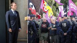 «Λουκέτο» στο γαλλικό δημόσιο, διαδηλώσεις κατά Μακρόν