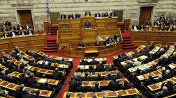 Δείτε Live την ψηφοφορία στη Βουλή για την ταυτότητα φύλου