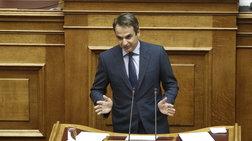 mitsotakis-kwmiko-o-tsipras-na-mas-kanei-mathima-fileleutherismou
