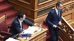 kontra-tsipra---mitsotaki-sti-bouli-gia-tin-tautotita-fulou