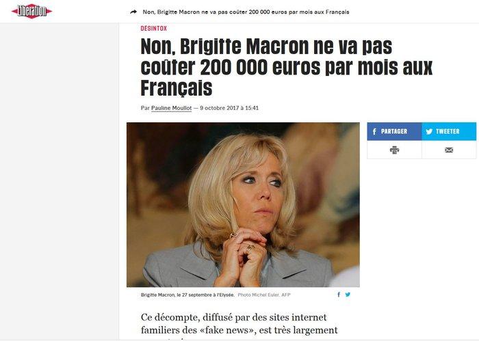 Μπριζίτ Μακρόν: Οργιο με φήμες ότι κοστίζει στους Γάλλους 200.000 € το μήνα - εικόνα 2