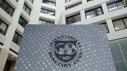 Μηνύματα από το ΔΝΤ λίγο πριν ξεκινήσει η γ' αξιολόγηση
