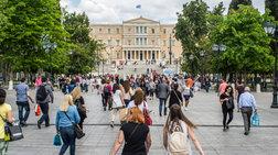 Τι λένε οι Έλληνες για την αλλαγή φύλου: Γκάλοπ της MRB