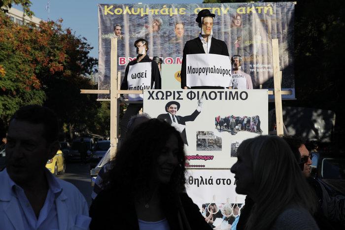 Πορεία της ΠΟΕΔΗΝ στο κέντρο της Αθήνας, χάος στους δρόμους - εικόνα 2