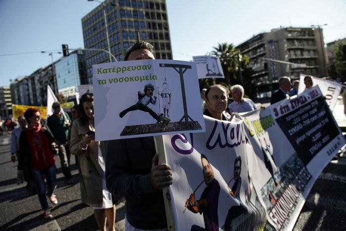Πορεία της ΠΟΕΔΗΝ στο κέντρο της Αθήνας, χάος στους δρόμους - εικόνα 3