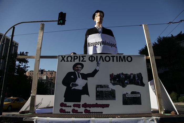 Πορεία της ΠΟΕΔΗΝ στο κέντρο της Αθήνας, χάος στους δρόμους - εικόνα 4