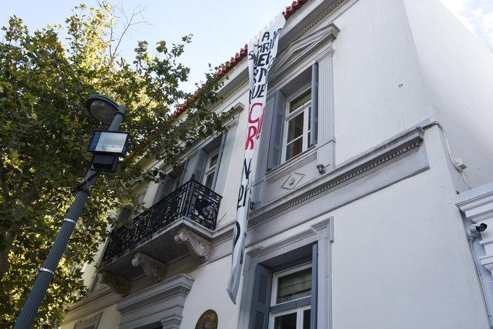 Εισβολή Ρουβίκωνα στην ισπανική πρεσβεία στην Αθήνα, 18 προσαγωγές - εικόνα 3