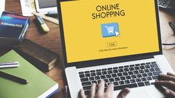 Εβγαλαν 100.000 από πωλήσεις δήθεν επώνυμων προϊόντων στα μέσω social media