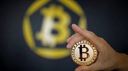 nomosxedio-gia-tin-agora-bitcoin-etoimazei-i-rwsia
