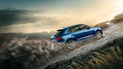 Προσφορά για Audi A1 και Q3 για παραγγελίες έως 31 Οκτωβρίου