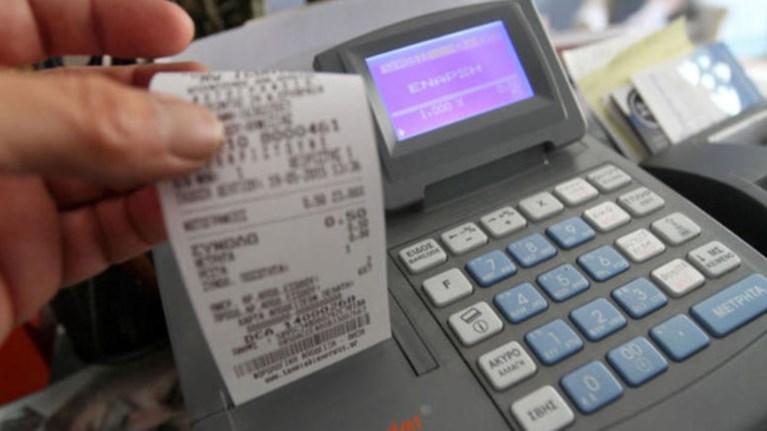 ekdothike-i-kua-gia-ti-lotaria-apodeiksewn-me-epathlo-1000-eurw