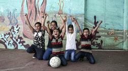 UNICEF: Τα προσφυγόπουλα είναι παιδιά και έχουν δικαίωμα στην εκπαίδευση