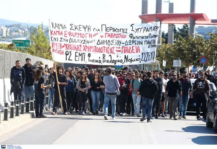 Αγρια συμπλοκή φοιτητών και ΜΑΤ στην πόρτα του Υπ. Παιδείας φωτό - εικόνα 9