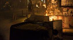 Φωτιές και οδοφράγματα τη νύχτα στα Εξάρχεια
