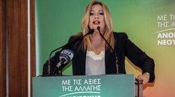 Γεννηματά: Δεν καταλαβαίνω από τις επιθέσεις ΣΥΡΙΖΑ, ΝΔ, ΑΝΕΛ
