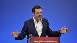 Τσίπρας από ΗΠΑ σε επιχειρηματίες: Επενδύστε στην Ελλάδα
