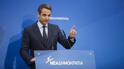 mitsotakis-gia-taksidi-tsipra-oxi-mono-fwtografia-me-ton-tramp