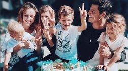 Ρουβάς - Ζυγούλη: Το υπέροχο πάρτι γενεθλίων για τον γιο τους, Αλέξανδρο