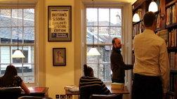 Η παράξενη Βιβλιοθήκη των Λαθών στο Εδιμβούργο