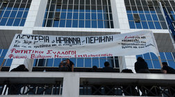 «Οχι» από το Εφετείο στην αποφυλάκιση της Ηριάννας
