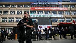 Κανονικότητα η κατάσταση έκτακτης ανάγκης στην Τουρκία