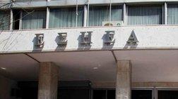 ΕΣΗΕΑ: Να νομοθετήσει άμεσα η κυβέρνηση για τη σωτηρία του ΕΔΟΕΑΠ