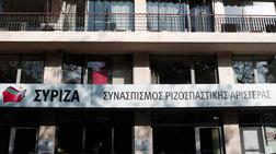 ΣΥΡΙΖΑ για Ηριάννα: Η απόφαση πλήττει την εμπιστοσύνη στη δικαιοσύνη