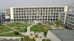 ΑΠΘ: Εισβολή φοιτητών στην Πρυτανεία- Εγκλωβισμένη η Σύγκλητος