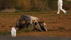Μάλτα: Μυστηριώδης θάνατος αντιφρονούντος δημοσιογράφου