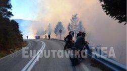 Νύχτα αγωνίας στο Καρπενήσι για να μην αναζωπυρωθεί η φωτιά