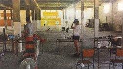 Ξέχασαν την Κορακάκη: Προπονείται σε εγκαταλειμμένο βιομηχανικό χώρο