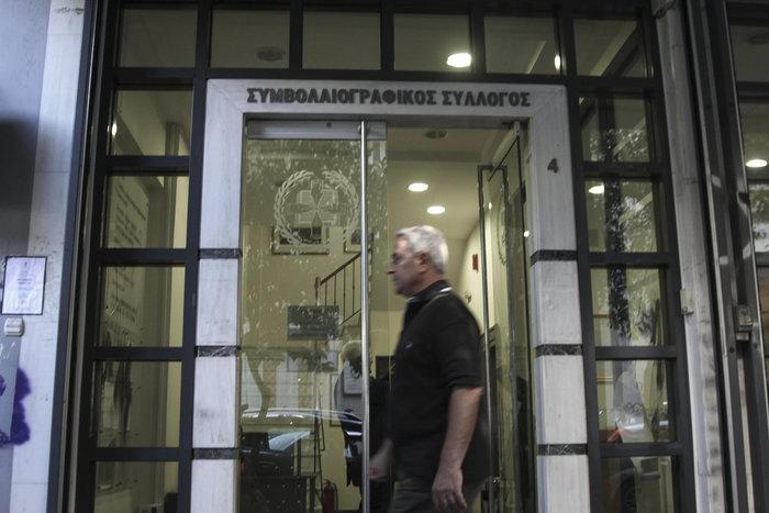 Επίθεση με σφυριά στον Συμβολαιογραφικό Σύλλογο Εφετείου Αθηνών (ΦΩΤΟ) - εικόνα 6
