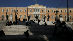 "Reuters: Η Ελλάδα ""μπερδεύει"" τους πιστωτές - Σε ύφεση το 2016"