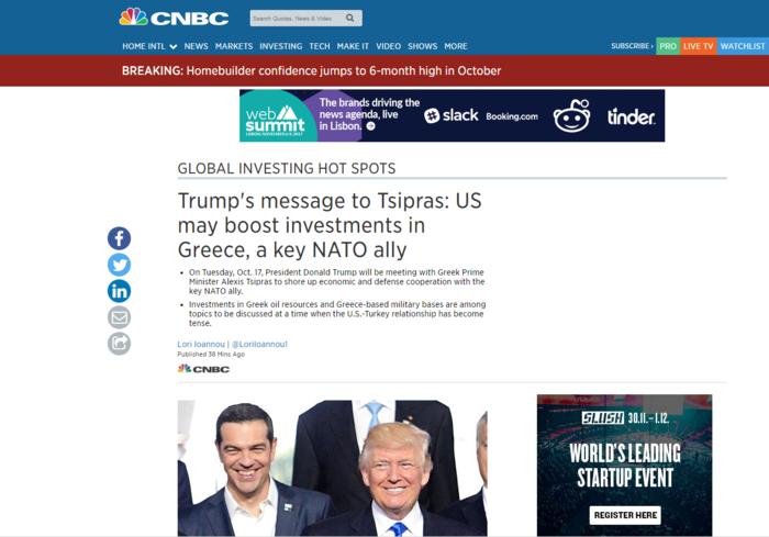 CNBC: Τρεις «καυτοί» φάκελοι στη συνάντηση Τσίπρα-Τραμπ