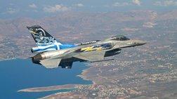 Τι αναφέρει η συμφωνία για την αναβάθμιση των F-16