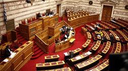 kontra-stathaki---skreka-sti-bouli-gia-to-taksidi-tsipra-stis-ipa