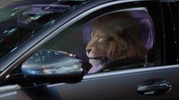 Τιθάσευσε το Alpha Animal που έχεις μέσα σου με τη Mercedes S Class (video)