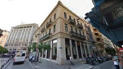 Boutique hotel θα γίνει το εμβληματικό κτίριο του ΜΤΣ στην Κολοκοτρώνη