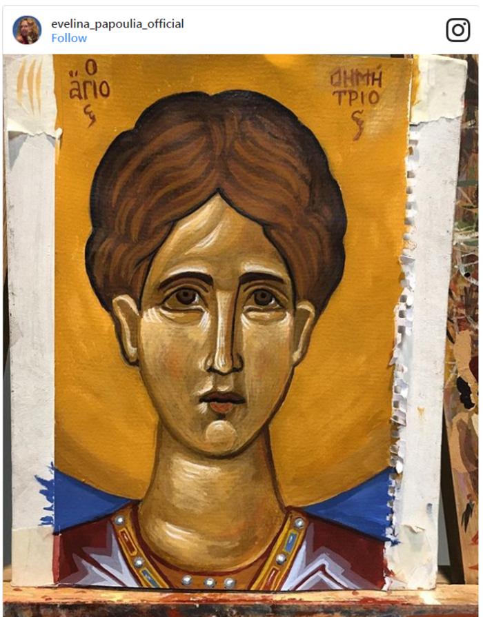 Η Εβελίνα Παπούλια ζωγράφισε την πρώτη της αγιογραφία -φωτό